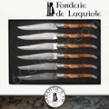 Fonderie de Laguiole: Set of 6 Laguiole knives handles are made in Juniper wood - blade bolsters and plates in brushed stainless steel - with black gift box