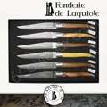 Fonderie de Laguiole: Set of 6 Laguiole knives - blade bolsters and plates in brushed stainless steel  the handles are made in oak olive walnut boxwood pistachio juniper - delivered in black box