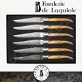 Fonderie de Laguiole: Set of 6 Laguiole knives handles are made in Olive wood - blade bolsters and plates in brushed stainless steel - with black gift box