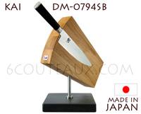 Supports magn tiques pour couteaux de cuisine for Support magnetique pour couteaux cuisine