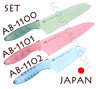 Set of 3 KAI japanese knives PURE-KOMACHI series AB1100 +AB1101 +AB1102
