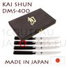 KAI 4 japanese steak knives Boxed gift set - SHUN series - DM0711 - Damascus steel blades